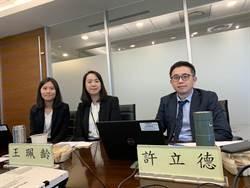貿易戰陰影未除 台灣企業信用強度2020年恐減弱