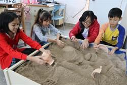 學校成考古現場!十三行博物館將竹圍、八里國小打造成考古園地