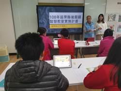 後龍鎮公所為鎮內12所國中小增添75吋智慧互動電視