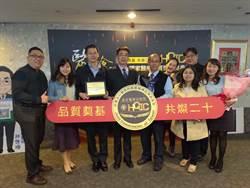 提升腦中風救護品質 新北消防局與亞東醫院合作奪金獎