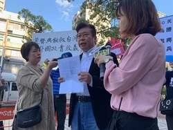 綠委護航不讓謝長廷回台報告 張顯耀酸:民進黨在害他