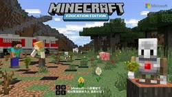 微軟電腦科學教育月開跑 為台灣程式教育助攻