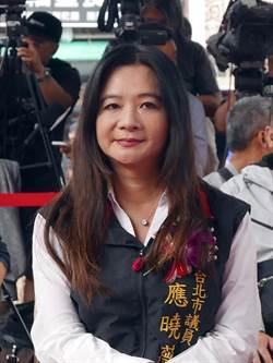 台北》楊蕙如網球賽疑雲 國民黨團要求柯專案報告