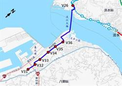 八里輕軌可行性研究通過 預計綜合規劃報告核定後5年完工