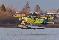 航空減碳  首架商用電動飛機試飛成功