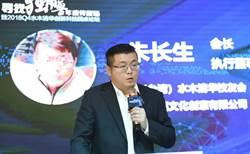 杭州清華校友會  集資包客輪助台人返鄉