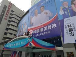 獨家》國民黨估韓贏10幾萬票、立委57席 設5萬人全力監票