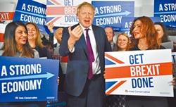 英國會大選倒數 脫歐最後一步