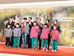 17年不停歇參與國泰世華銀大樹計畫 永紡攜英紡捐逾7萬件外套助偏鄉