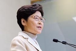 林鄭14日赴北京述職