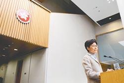 林鄭批政客告洋狀 唱衰香港