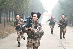 陸00後女兵 奪狙擊手槍王稱號