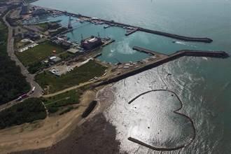 新北漁港改頭換面 打造北海岸海洋遊樂路線