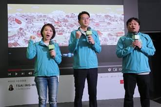蔡競辦發表「小國好民大幸福」政績動畫及競選歌曲MV