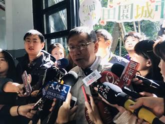 韓會輸300萬票?柯:國民黨膛炸 吳敦義是最大罪人!