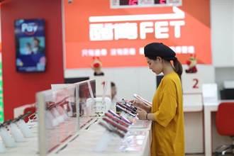遠傳攜手政大佈局金融科技 正式跨足開放銀行