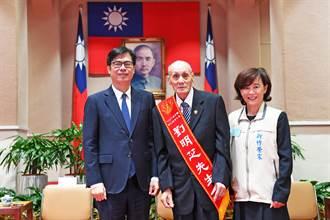 老榮民獲好人好事表揚  陳其邁:台灣最富有的資產是人