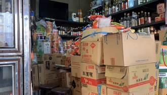 大陸人在台灣》台灣柑仔店的日常(中)