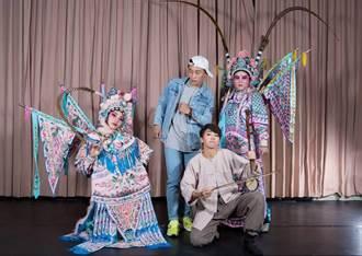 宜蘭2大劇團 演出創意北管劇