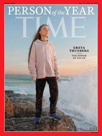 瑞典環保少女桑柏格獲《時代》選為2019年風雲人物