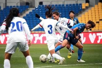東亞4強決賽開踢 中華女足9球負日
