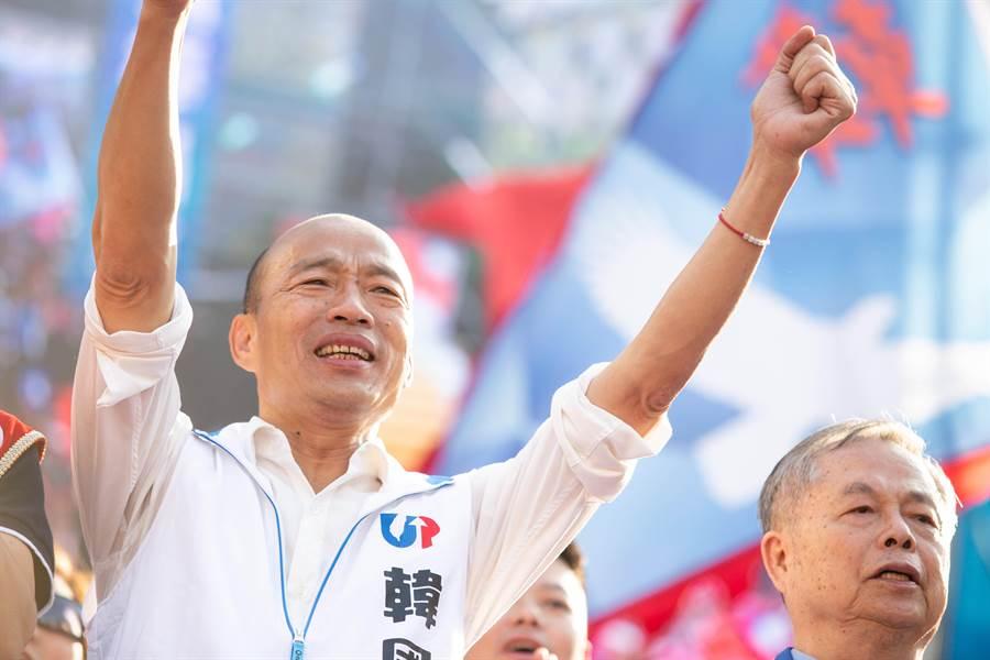 國民黨總統參選人韓國瑜。(資料照,袁庭堯攝)