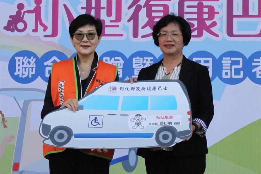 旺旺中時基金會執行長胡雪珠捐贈復康巴士,彰化縣長王惠美頒發感謝狀。(吳敏菁攝)
