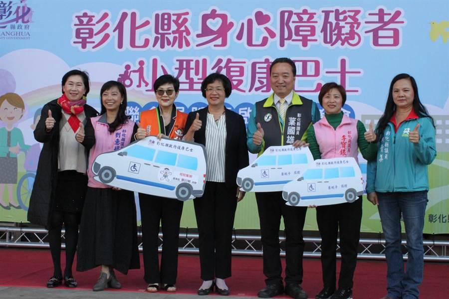 彰化縣政府11日在縣府廣場舉辦「彰化縣身心障礙者小型復康巴士聯合捐贈」啟用。(吳敏菁攝)
