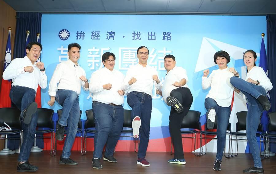 韓國瑜競選總部主任委員朱立倫(中)帶領「新世代戰鬥團」中的「在地強棒組」成員單腳側踢宣示選戰將要突圍反攻。(陳怡誠攝)