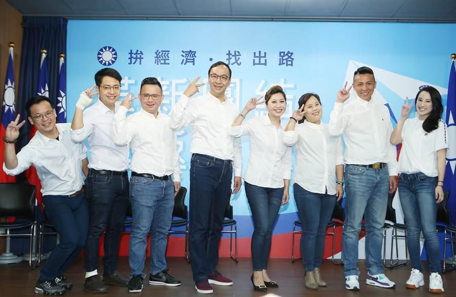韓國瑜競選總部主任委員朱立倫(左四)帶領深根基層的「時代青年組」成員一起Instagram(IG)限時動態特效方式團拍,希望藉由清新好玩甚至爆笑的方式,爭取更多年輕世代支持。(陳怡誠攝)