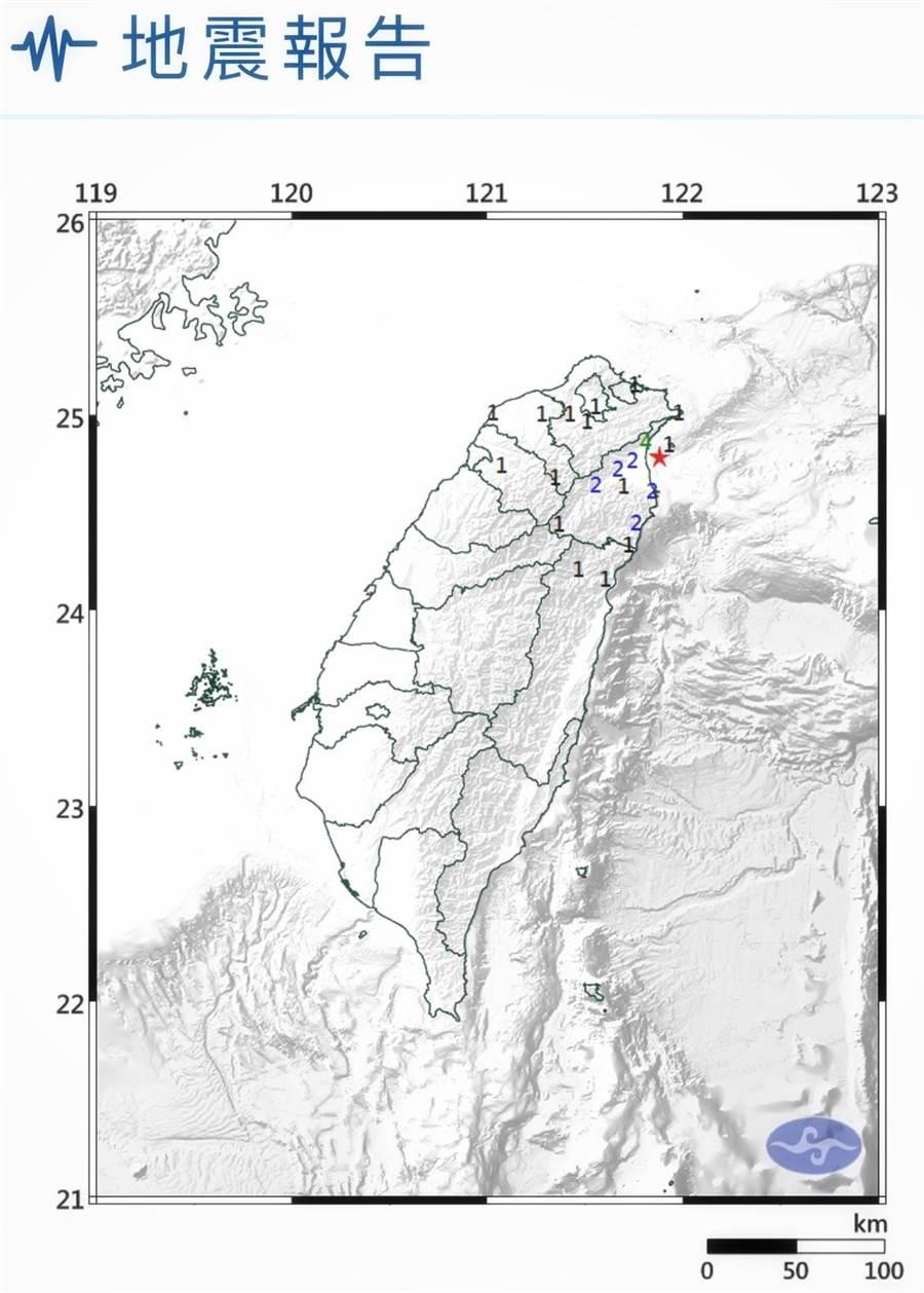 地震報告。(中央氣象局 提供)