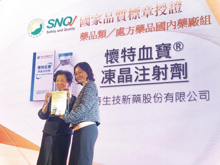 懷特血寶注射劑獲頒SNQ國家品質標章,懷特生技執行董事李伊伶(右)代表領獎。圖/懷特生技提供