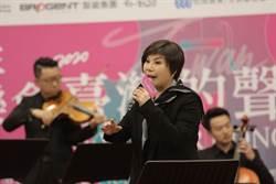 唐美雲新年音樂會開唱 預告元旦有亮點