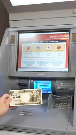 萊爾富推「台外幣現鈔兌換機」 搶大稻埕觀光客服務