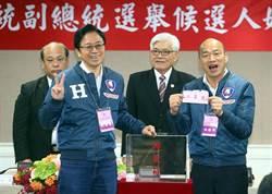 海外僑胞都在問!「鋼鐵H夾克」加碼驚喜曝光