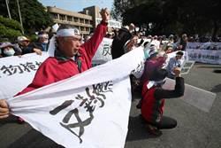 圖》苗栗縣造橋鄉龍昇村民12日赴行政院抗議
