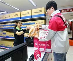 獨家》家樂福攜手foodpanda搶外送商機 本周再新增5店