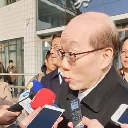 劉結一:堅定推進祖國和平統一進程