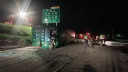 精神不濟釀翻車 阿羅哈客運3死13傷司機起訴