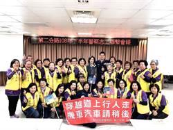 「幸福演說家」活動警局長訓練志工當心靈捕手