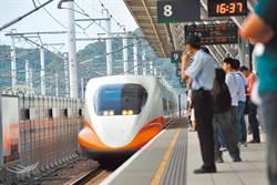 台南高鐵超廢?在地人曝關鍵缺陷