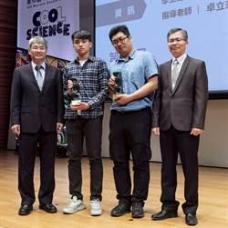 旺宏科學獎竹中奪1銀1優3佳作 銀牌得主還可獲20萬獎金