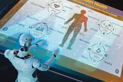 AI顛覆傳統醫療邁向新紀元