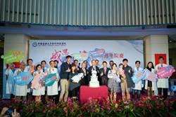 中國醫藥大學新竹附設醫院慶周年 守護新竹人健康