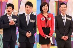中天4人氣主播登《金牌17Q》沈玉琳讚他是「被新聞耽誤的戲劇咖」