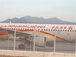 香港航空傳裁員 國泰航空:願接收部分機師