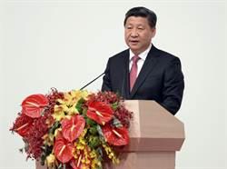 預備取代香港 習近平將宣布澳門發展為金融中心