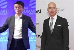 全球最佳CEO:貝佐斯第一 馬雲第二