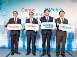 安全監控邁向新時代 Canon攜手 AIMobile 打造智慧交通