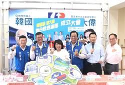 國民黨總統參選人韓國瑜14日來嘉義市成立競總造勢